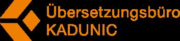 Erdin Kadunić Logo